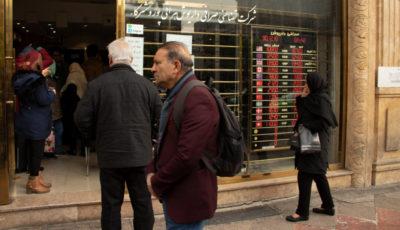 نگاه معاملهگران ارز به آینده چگونه است؟