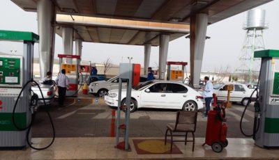 فعلا از سهمیه نوروزی بنزین خبری نیست