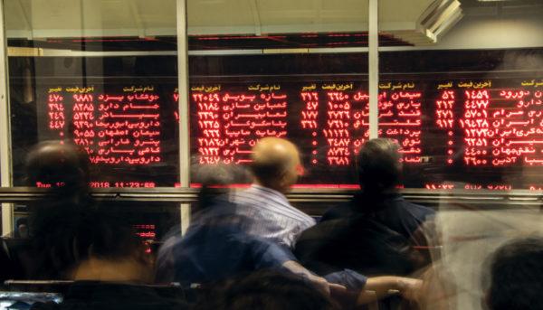 وضعیت بورس در آغاز معاملات دوشنبه / فشار عرضه زیاد شد