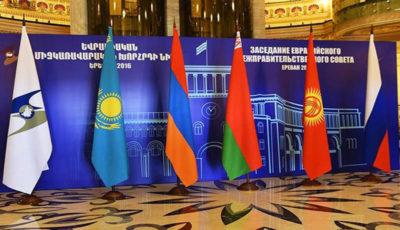 حجم تجارت خارجی با اتحادیه اوراسیا مرز یک میلیارد دلار را رد کرد