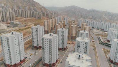قیمت مسکن در شهرهای اطراف تهران چقدر است؟