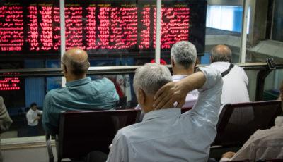افت بورس کمی بیشتر شد / رشد ۶۰۰ میلیارد تومانی ارزش معاملات امروز سهام