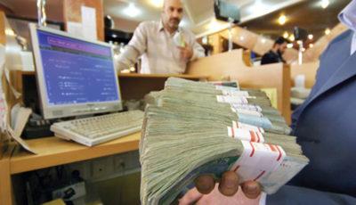 رشد سپردهگذاری بانکی در کدام استان بیشتر بوده است؟