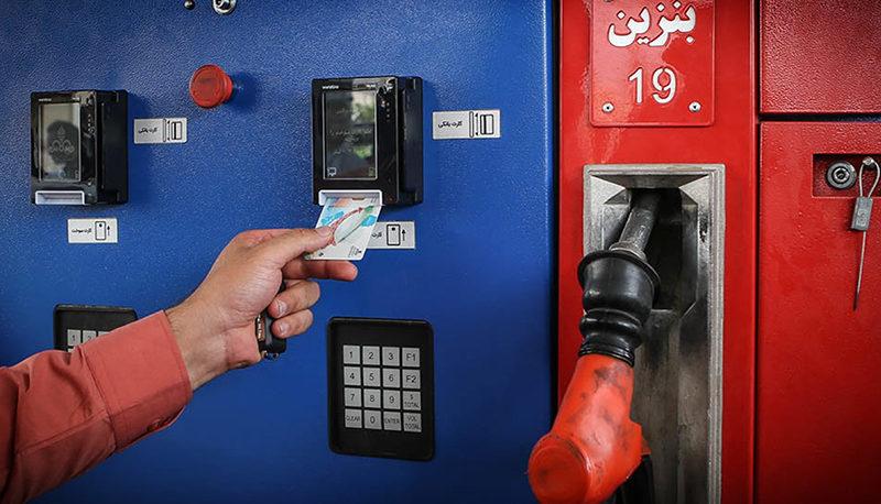 چگونه سهمیه بنزین شما غیب میشود؟ / نحوه صحیح سوختگیری (ویدیو)