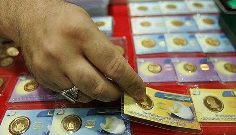 آخرین قیمت طلا تا پیش از امروز ۲۰ اردیبهشت