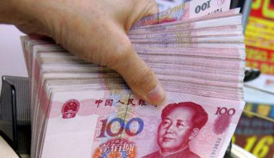 میزان سرمایهگذاری چین در ایران چقدر است؟