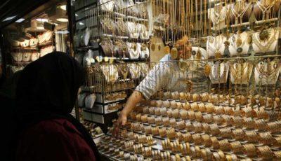 قیمت سکه گرمی به ۹۵۰ هزار تومان رسید / قیمت طلا و دلار امروز ۹۸/۱۱/۲۹
