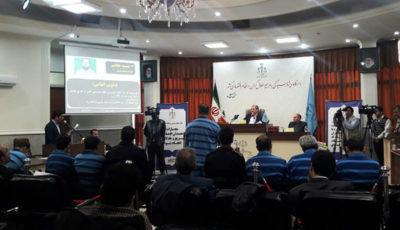 جزئیات رای دادگاه متهمان پرونده قاچاق شبکهای ارز در مشهد