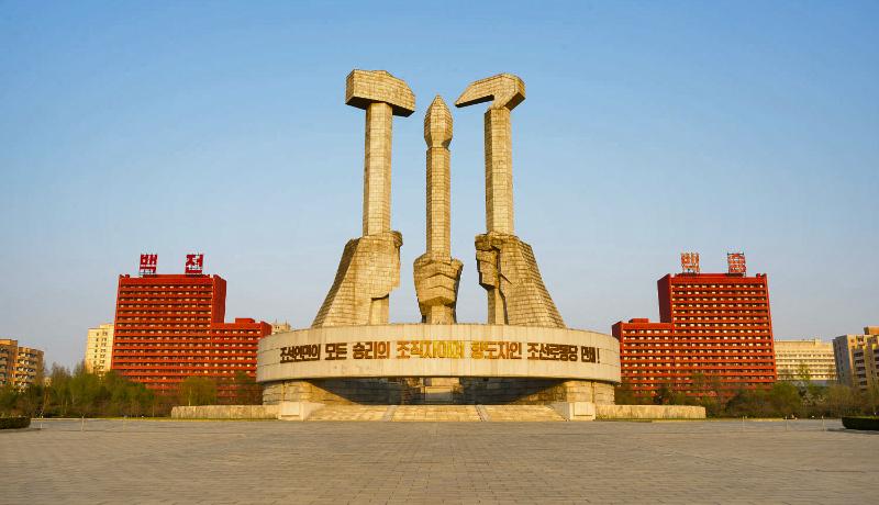 نای یادبود حزب موثث کمونیسم
