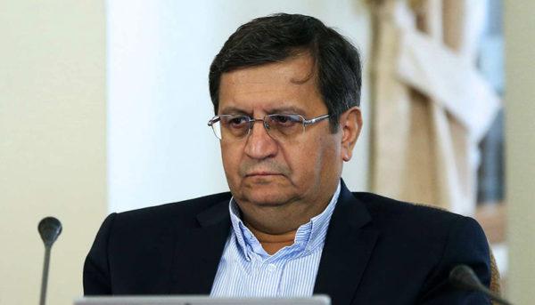 فعالیت بانک مرکزی برای تامین منابع ارزی مورد نیاز کشور