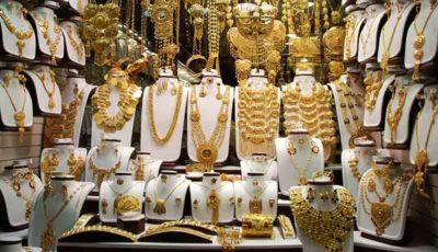 قیمت سکه امامی به پنج میلیون و ۲۳۲ هزار تومان رسید / قیمت طلا و دلار امروز ۹۸/۱۱/۲۸