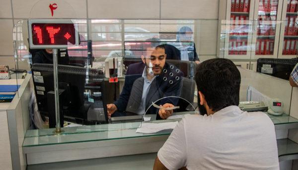 ساعت کاری بانکها در هفته سوم فروردین اعلام شد