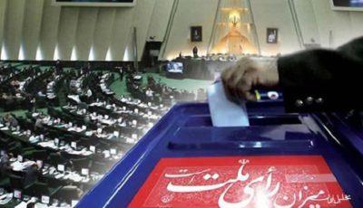 آخرین وضعیت انتخاباتی در اردوگاه اصولگرایان
