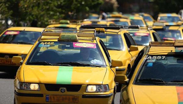کرایه تاکسیهای پایتخت بعد از عید فطر گران میشود