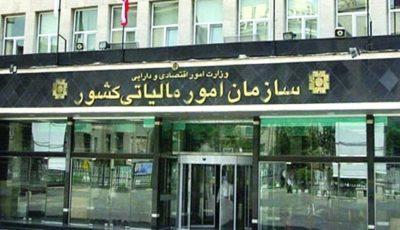 معافیت مالیاتی وکلا تکذیب شد