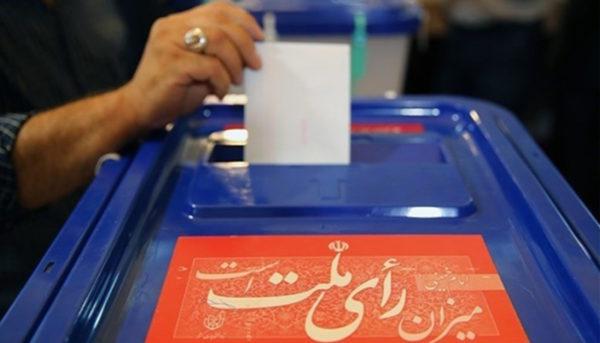 اولین نتایج رسمی انتخابات مجلس اعلام شد / انتشار اسامی اولیه شهر تهران