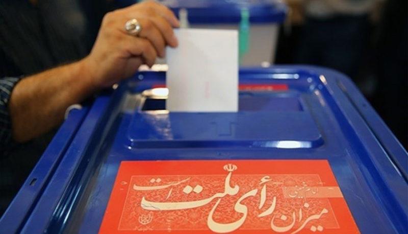 اولین نتایج رسمی انتخابات مجلس اعلام شد