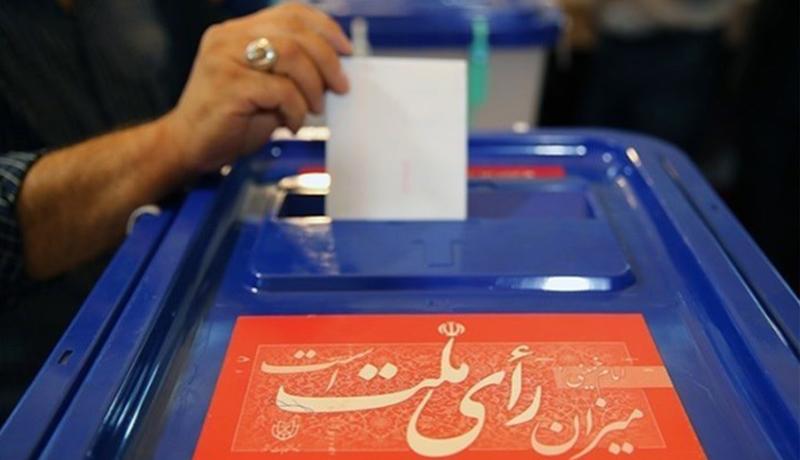 آغاز رایگیری در سراسر کشور