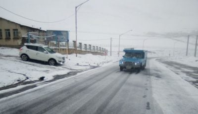 کدام جادههای کشور مسدود شدند؟