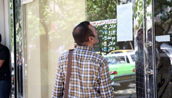 قیمت دلار امروز 15 آبان 99 چقدر شد؟