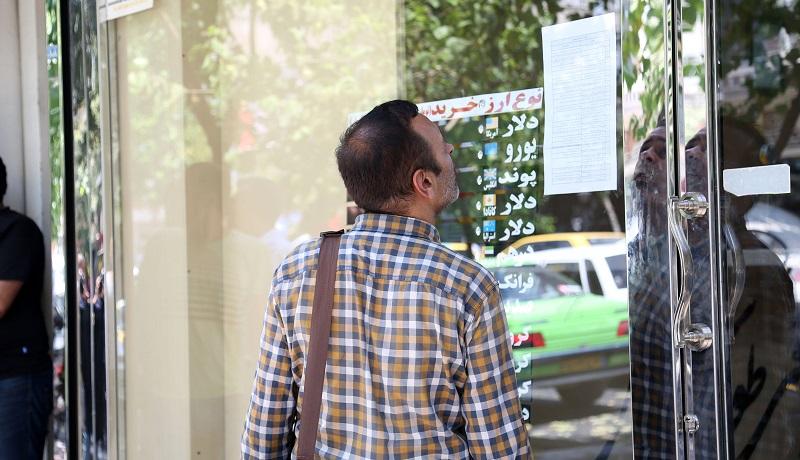 پیشبینی قیمت دلار امروز ۱۴ بهمن ۹۹