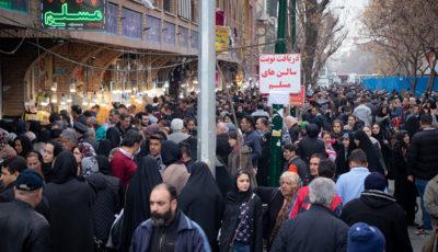 بازار شب عید اقلام اساسی / چند قدم در بازار بزرگ تهران (گزارش تصویری)