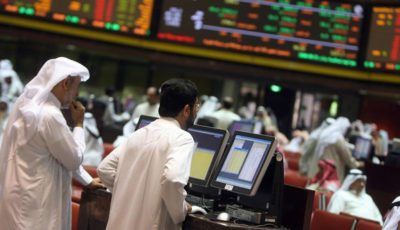 سهام آرامکو برای چهارمین روز پیاپی سقوط کرد