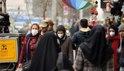آخرین اخبار از کرونا در ایران / اخبار رسمی تایید شده درباره قربانیان ویروس کرونا