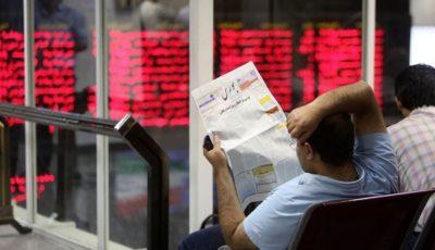 بورس در آخرین هفته بهمن چه عملکردی داشت؟ / رشد ۴درصدی شاخص با وجود افت ارزش معاملات