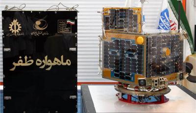 ماهواره «ظفر» در اقیانوس هند سقوط کرد / علت چه بود؟