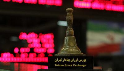 معافیت مالیاتی خرید و فروش ۳ اوراق مالی جدید در بورس
