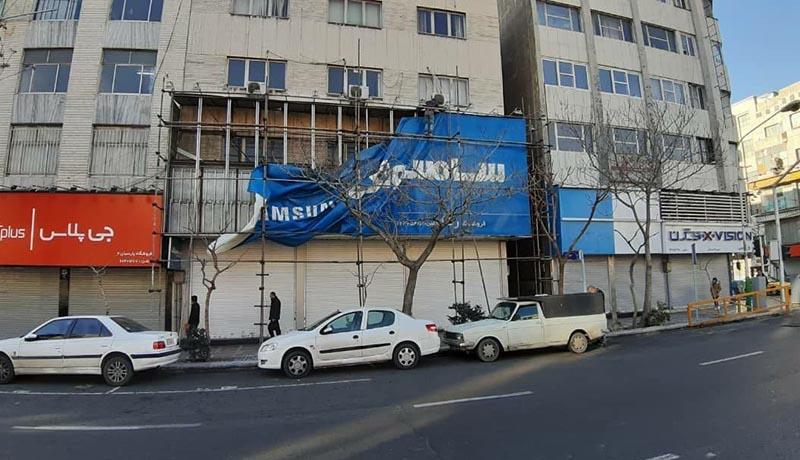 واکنش شرکت سامسونگ به تغییر تابلوهایش در ایران