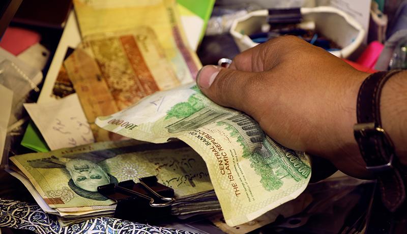 پول ریال ایران