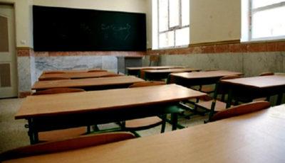 وضعیت مدارس فردا شنبه