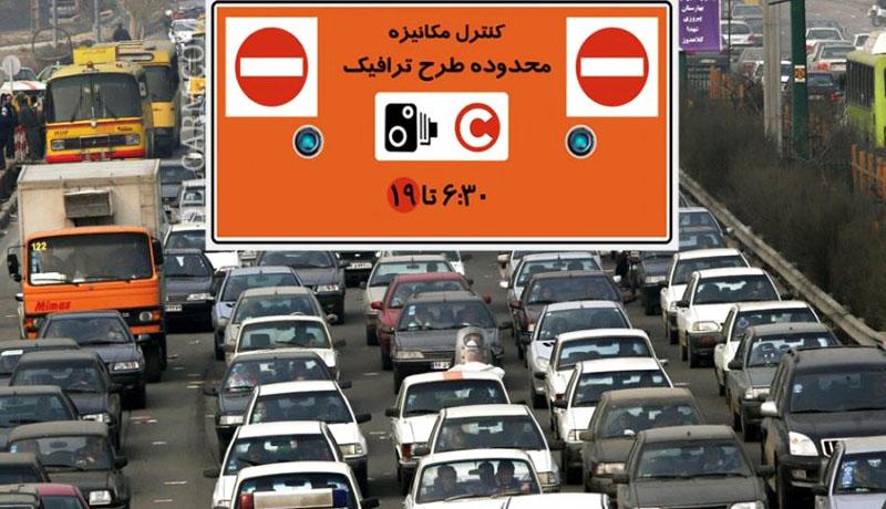 ساعت طرح ترافیک تغییر کرد
