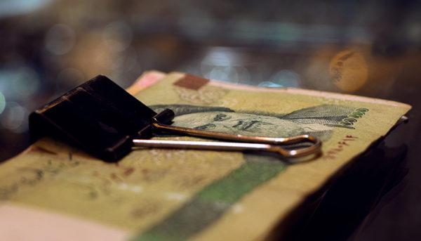 چگونه کمتر نگران پول باشیم؟
