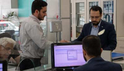 هر تهرانی ۱۵ برابر یک سیستان و بلوچستانی پول در بانک دارد