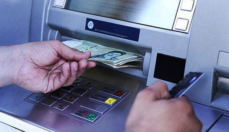زمان واریز یارانه نقدی آبان ماه اعلام شد