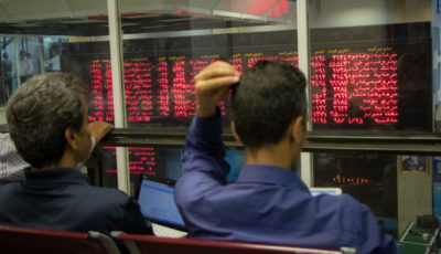 خبری برای سهامداران «سمگا»