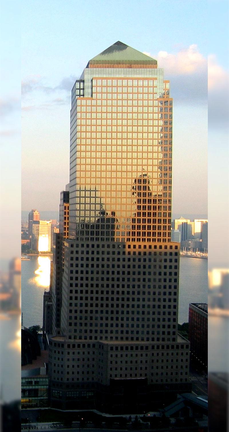 برچ سوم مرکز مالی جهان امریکن اکسپرس