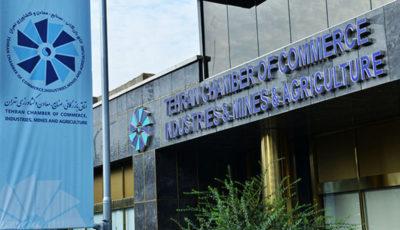 بسته سیاستی پیشنهادی اتاق بازرگانی تهران، برای کاهش اثرات اقتصادی کرونا
