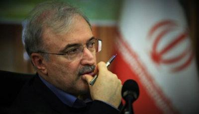 آخرین خبر از تولید واکسن کرونا در ایران