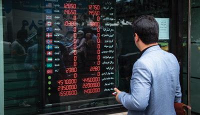 بازار ارز در هفته سوم ماه بهمن چگونه بود؟ / قیمت دلار، یورو و لیر پیش از روز جمعه