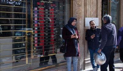 آخرین قیمت دلار پیش از اعلام وضعیت ایران در FATF