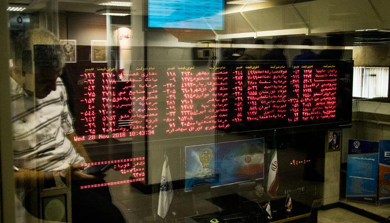 عملکرد مثبت بورس در اولین روز هفته /  ۴٫۲ هزار میلیارد تومان معامله در یک روز