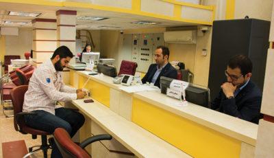 وضعیت سپردههای بانکی در استانهای مختلف / سپردههای بانکی در کدام استانها بیشتر شده است؟