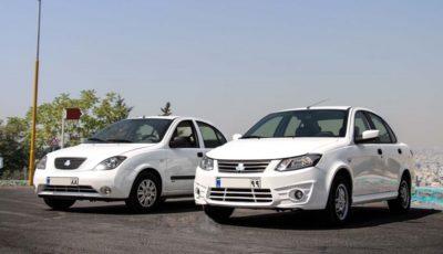 انواع خودرو در بازار امروز چقدر قیمت خورد؟