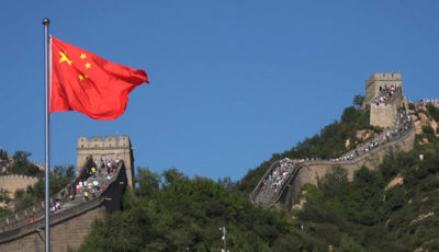 تورهای نوروزی چین لغو شد