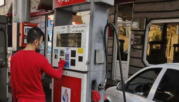 مصرف بنزین رکورد زد /  توزیع کارت سوخت غیرمجاز در جایگاهها چقدر صحت دارد؟
