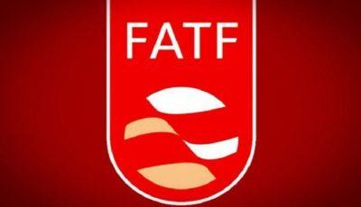 بیانیه دولت درباره تصمیم کارگروه اقدام مالی (FATF)